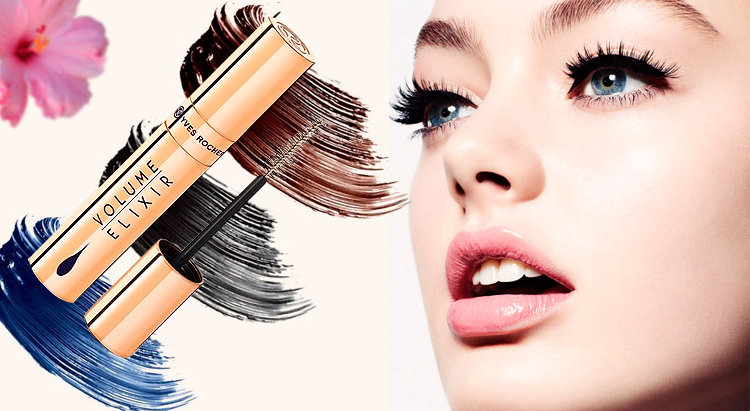 Тушь для ресниц Yves Rocher Volume Elixir Mascara