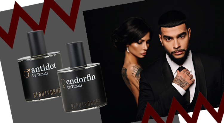 Beautydrugs Endorfin by Timati и Antidot by Timati
