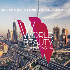 12 мая: World Beauty Championship (ОАЭ)